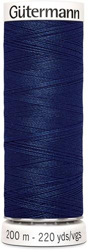 Gütermann Polyester Sewing Thread 200m 13
