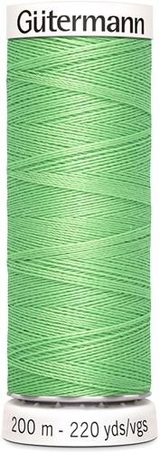 Gütermann Polyester Sewing Thread 200m 154