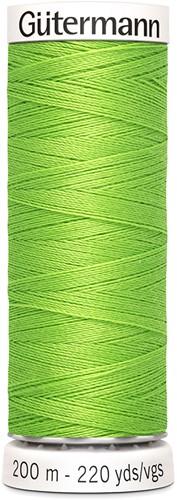 Gütermann Polyester Sewing Thread 200m 336