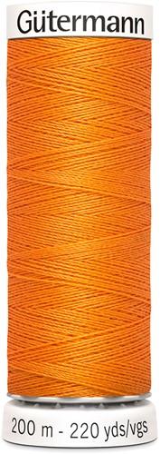Gütermann Polyester Sewing Thread 200m 350