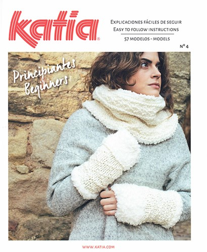 Katia Beginners No.4 2015